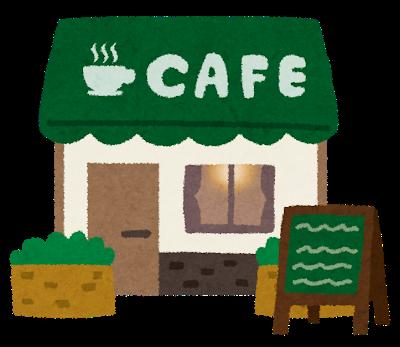 援交 スタバなどカフェで待ち合わせ