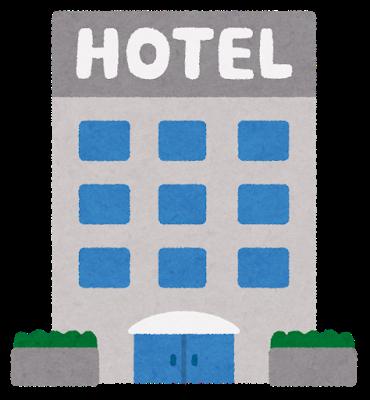 援交 ラブホテル 待ち合わせ