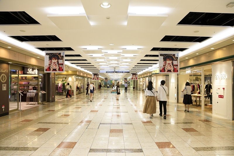 岡山 一番街