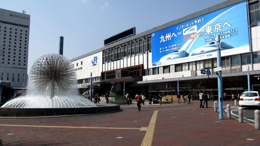 岡山駅東口前