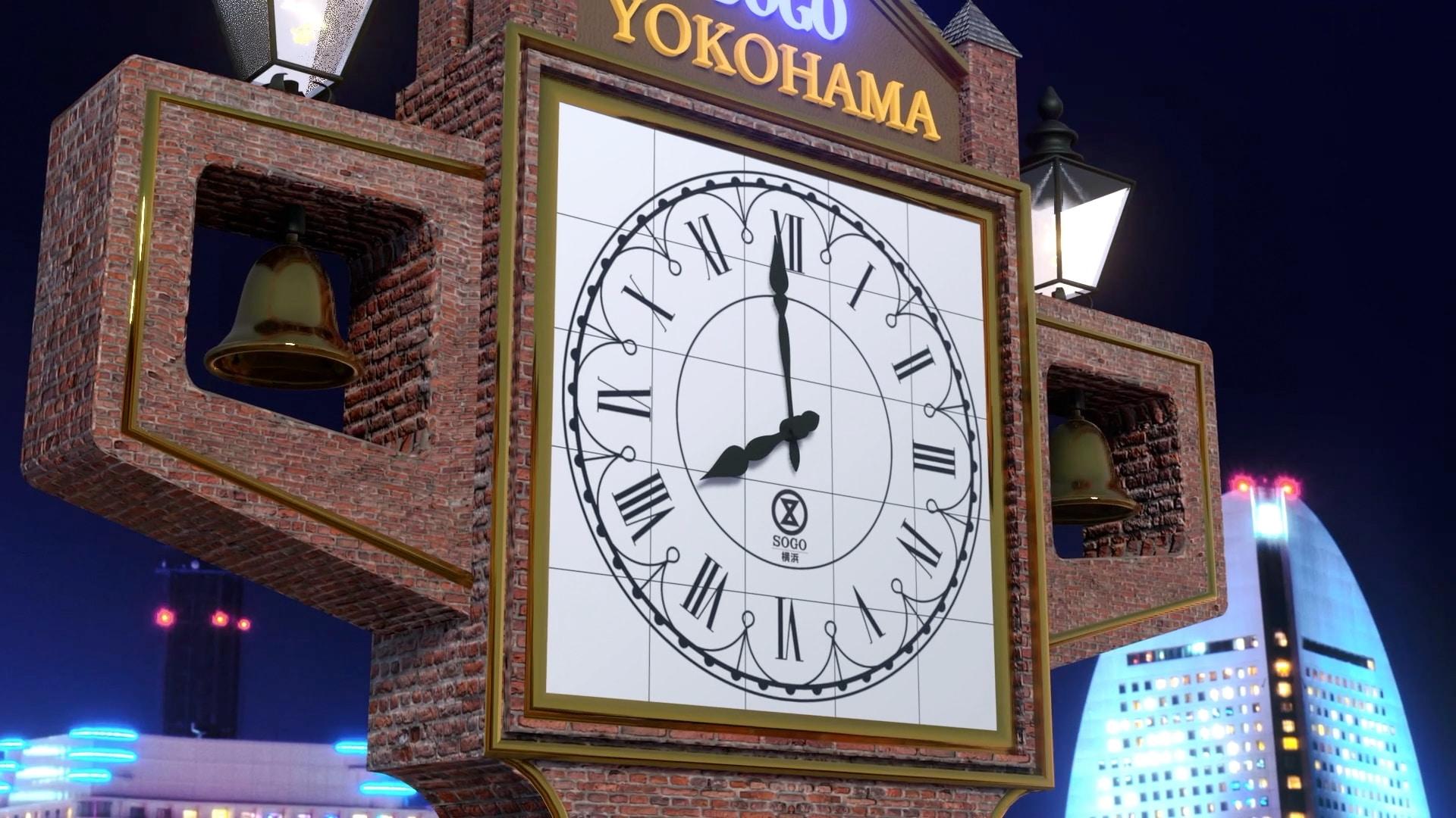 そごう横浜店時計台