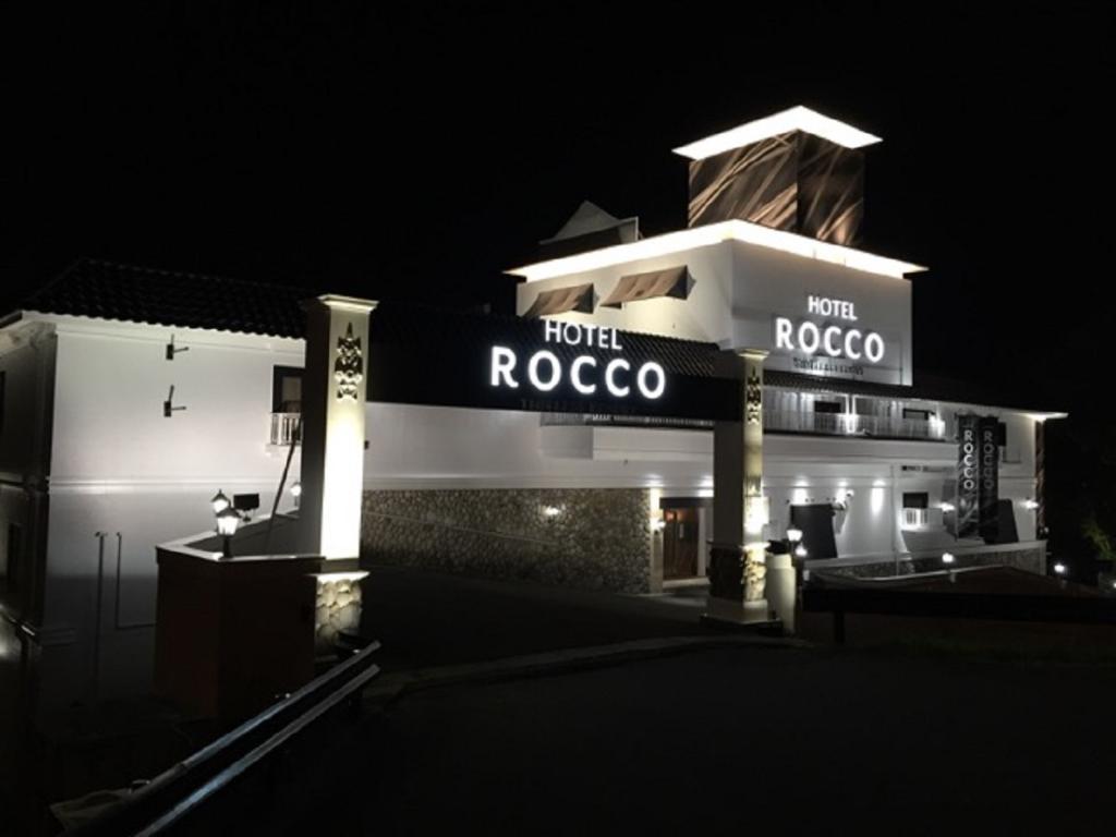 ホテル ロッコ 奈良
