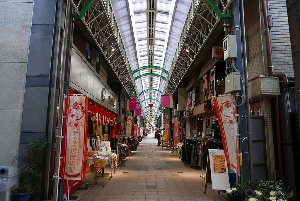 末広温泉町商店街