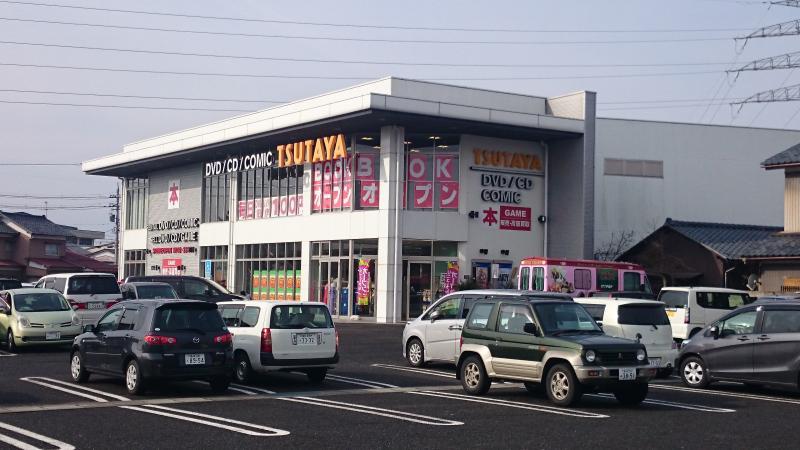 TSUTAYA 福井パリオ店